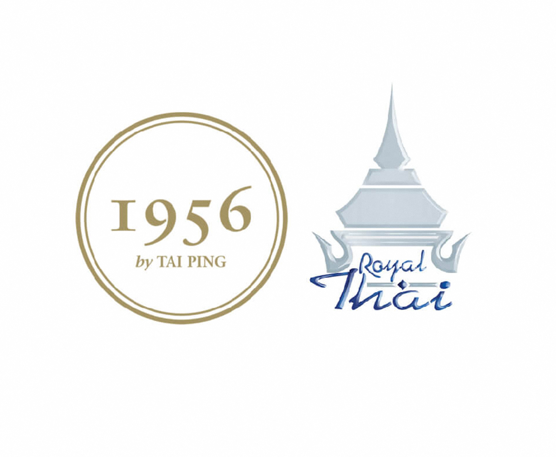 Royal Thai_Brandmark_Before